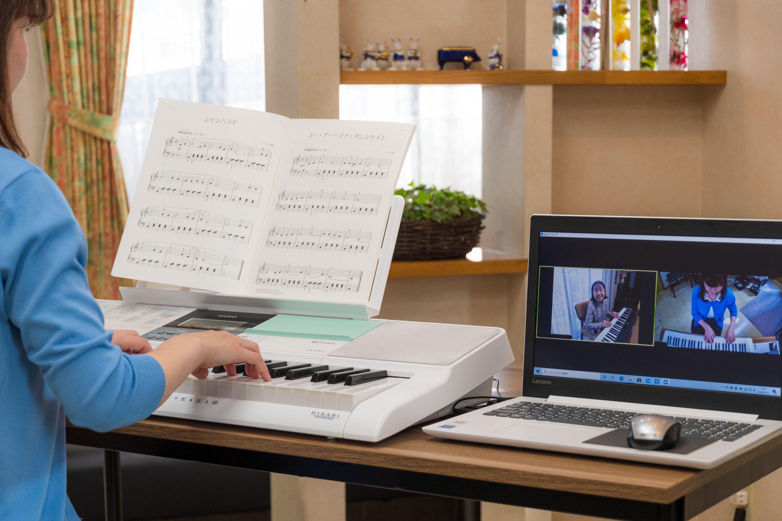 オンラインピアノ教室